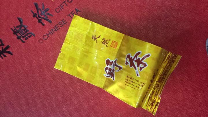 君集 武夷山春茶正山小种礼盒装 红茶桐木关武夷山 高山小种 红茶 茶叶 陶瓷罐 礼盒装 330克 晒单图