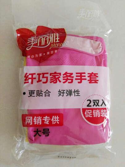 美丽雅 纤巧家务手套 小号 2双促销装 清洁手套家务手套 HC060258 晒单图