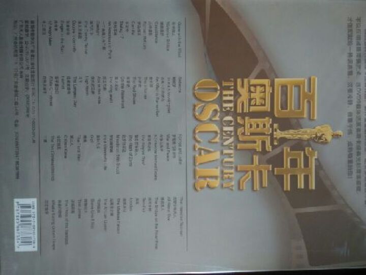 百年奥斯卡大师收藏版 木盒套装(50DVD9)(京东专卖) 晒单图
