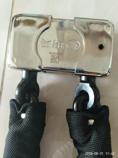 玥玛电动摩托车锁链条锁链子锁空转防盗锁铁链锁超B级抗液压剪 6215 晒单图
