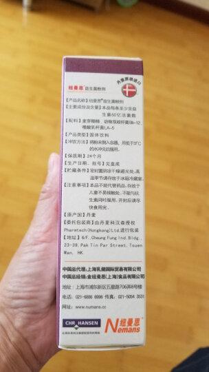 纽曼思益生菌粉剂 成人装 30袋 晒单图