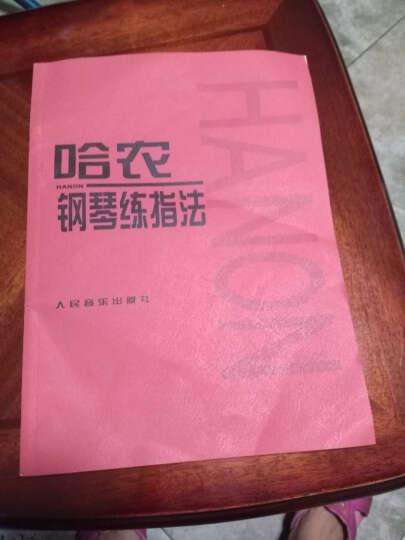 小朋友们的哈农(上册) 晒单图