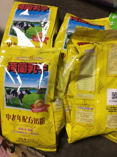 荷兰乳牛 中老年配方奶粉 400g袋装(新老包装随机发货)  4袋装 晒单图