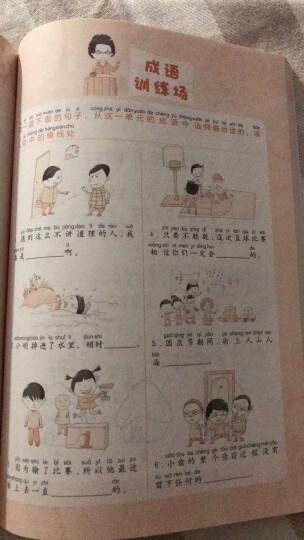成语小英雄:第一套超级实用的语境成语学习书!(套装共6册) 晒单图