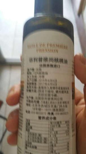 菲利普维尚核桃油婴幼儿食用油儿童孕妇DHA辅食营养油法国原瓶进口250ml*2瓶 初榨 晒单图