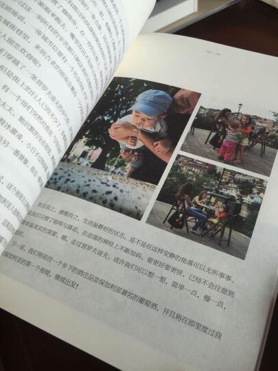 绽放+趁时光未老去旅行(套装共2册) 晒单图
