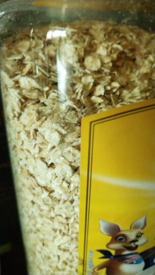 西麦 冲饮谷物 营养早餐 即食 燕麦片880g(桶装) 晒单图