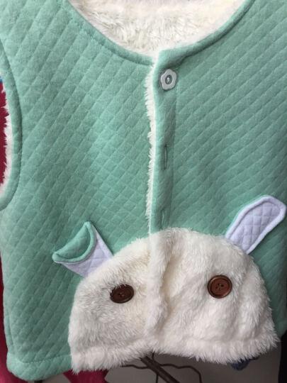 南极人(Nanjiren) 秋冬新款婴儿加厚毛绒马甲婴幼儿童双层空气层马夹宝宝外出棉衣坎肩 小兔子耳朵-粉绿 100CM 晒单图