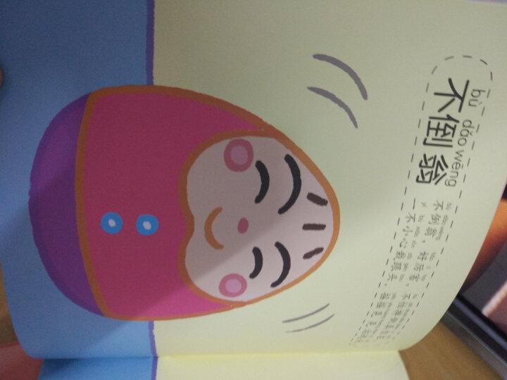 宝宝的第一本认知涂色书(套装1-6册) 晒单图