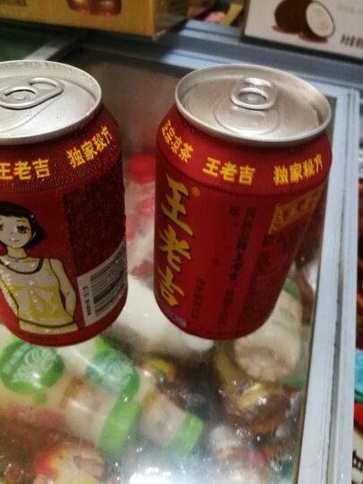 王老吉凉茶310ml*16罐 凉茶草本植物清凉饮料 中华老字号 晒单图