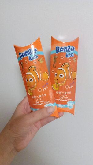 艾芭薇(Erbaviva) 儿童牙膏6-12岁草莓味50g 宝宝可吞咽低泡 晒单图