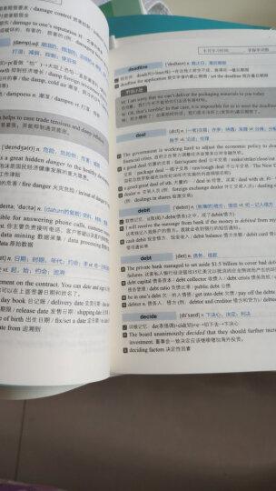 新东方·剑桥商务英语(BEC)高级词汇精选(乱序版) 晒单图