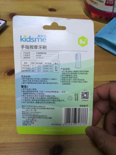 亲亲我(kidsme)新生儿手指套牙刷 硅胶软毛牙刷 儿童口腔护理清洁0-2岁 晒单图