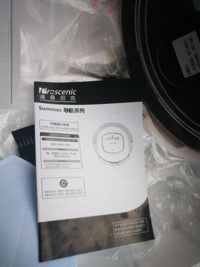 浦桑尼克(Proscenic) P2S智能扫地机器人 黑色 晒单图