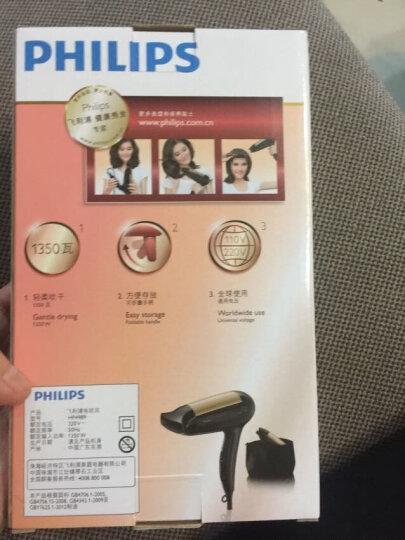 飞利浦(PHILIPS)电吹风机家用世界通用电压负离子养护大功率恒温护发HP4989/00 晒单图