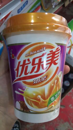 喜之郎 优乐美 u.loveit 香芋味奶茶 80g/杯 晒单图