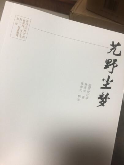 梦溪笔谈(注译) 晒单图