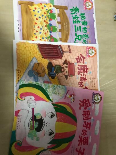 亲亲自然 11册(培养孩子观察细节能力 ,拥抱大自然)耕林 晒单图