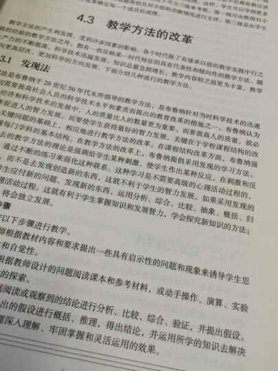 """普通高等学校计算机教育""""十二五""""规划教材:中小学信息技术教材教法(第3版) 晒单图"""