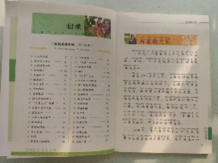 读历史爱中国:远古故事  (彩色注音版) 晒单图