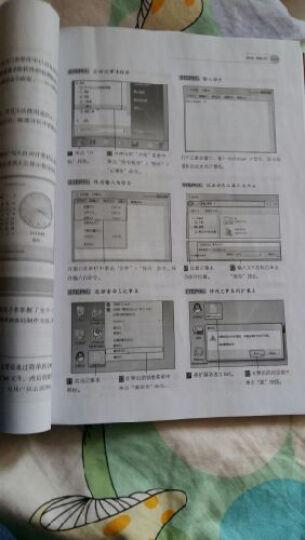 正版包邮 黑客攻防从入门到精通+ 实战版+绝招版(套装共3册)黑客基础技术教程SJ 晒单图