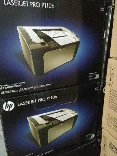 惠普(HP) P1108黑白激光打印机 A4打印 小型商用打印 升级型号104a/104w 晒单图