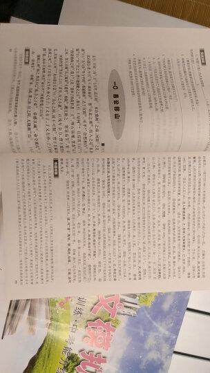 2019届新版 中考文言诗文考试篇目点击 书赠中考初三语文模拟测试卷中考文言文点击初中文 晒单图
