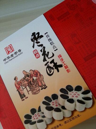 北京稻香村 南味油枣糕点早餐蛋糕食品 老北京特产休闲零食点心小吃茶点360g 晒单图