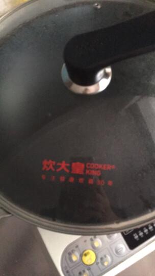 炊大皇 炒锅 不粘锅30cm无油烟锅具电磁炉燃气煤气灶明火通用炒菜锅带锅盖赠送木锅铲WG46536 晒单图