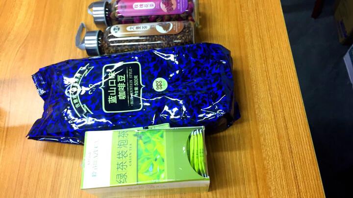 太古(taikoo)绿茶 袋泡茶叶盒装25包*2克 晒单图