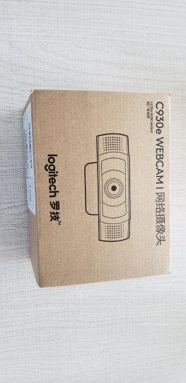 罗技(Logitech) 高清晰网络摄像头 台式机笔记本电脑视频摄像头 C930e 晒单图