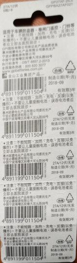超霸(GP)27A-L5碱性电池27A12V高伏5粒装车辆防盗器玩具无钥匙门禁医疗仪器电动工具 晒单图