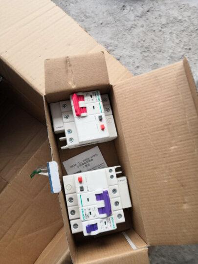 鸿雁配电箱 豪华型黑色配电箱 照明箱强电箱 24回路暗装 晒单图