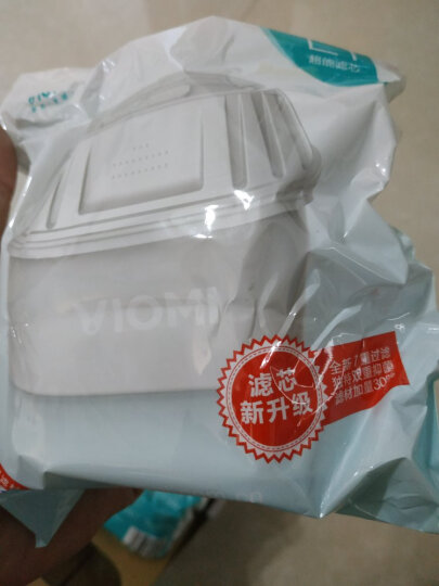 云米(VIOMI) 净水器家用滤水壶净水壶UV消毒版L1 滤芯3支装 晒单图