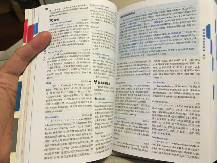 孤独星球Lonely Planet旅行指南系列 日本套装(中文第3版) 晒单图