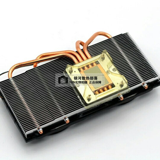 大镰刀(SCYTHE)SY-G1020 导热硅脂(cpu显卡散热硅脂/笔记本硅脂/电脑导热膏/4g装) 晒单图