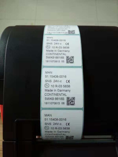 驰腾(chiteng)热敏不干胶标签纸条码纸价格标签打印贴纸条码打印机用 40mm宽*50mm高*500张【单排】 晒单图