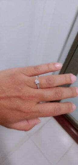 佐卡伊 邂逅 钻戒钻石结婚女戒求婚戒指可裸钻定制 半克拉效果H/SI 现货 晒单图