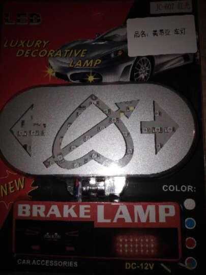美蒂亚汽车摩托车助力车改装电动车灯装饰灯一箭穿心彩灯 LED汽车尾灯灯爆闪灯刹车灯 转向灯 行车灯 红光一个 晒单图