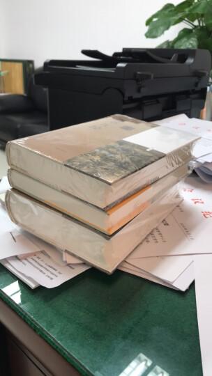 四书五经鉴赏辞典(新1版) 晒单图