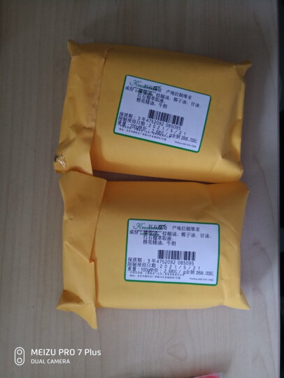 欧洲进口卡莎灡 精油皂 手工皂 香皂 补水滋润 100克 内衣皂100克 晒单图