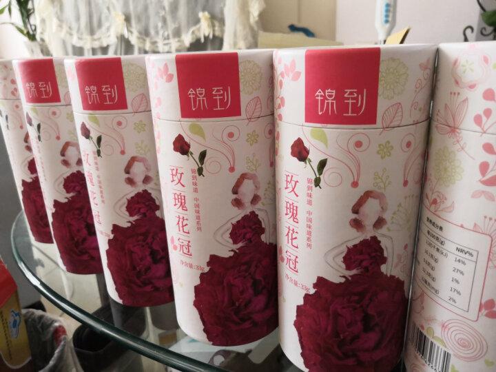 锦到 干荷叶片 冬瓜荷叶茶配料纯花茶灌装养生代用茶 200g 晒单图