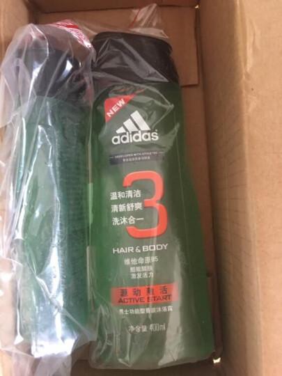 阿迪达斯(Adidas)香波沐浴露套装 (源动激活400ml+250ml) 水润保湿 深度清洁 去角质 晒单图