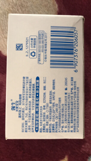 强生(Johnson) 婴儿牛奶香皂125g 晒单图