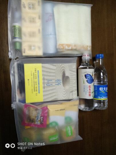Freego 磨砂洗漱包 旅行防水收纳袋衣物自封袋 束口袋密封袋三件套装(2件起售) 晒单图