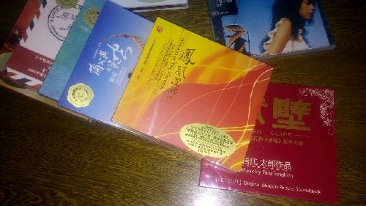 瑞鸣·雷佳:蒲公英的天空(CD)(中国民歌世界音) 晒单图