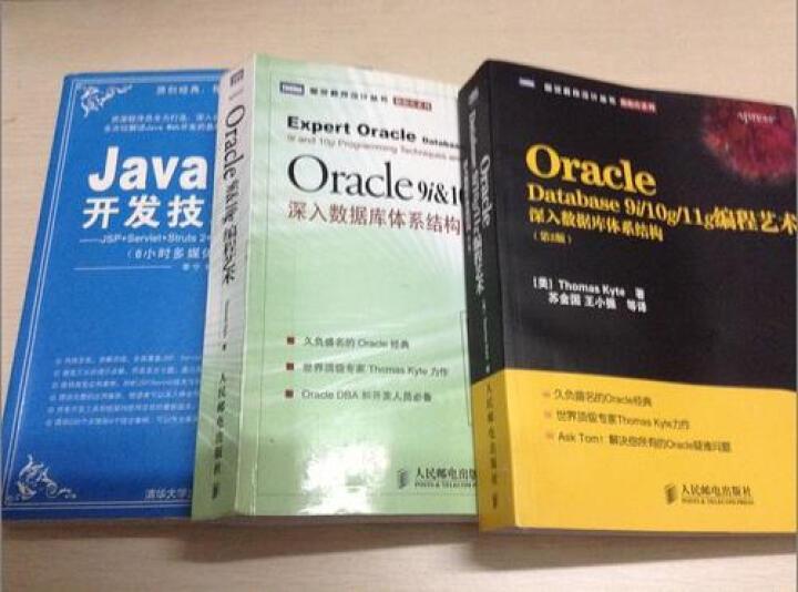 Oracle Database 9i/10g/11g编程艺术:深入数据库体系结构(第2版) 晒单图