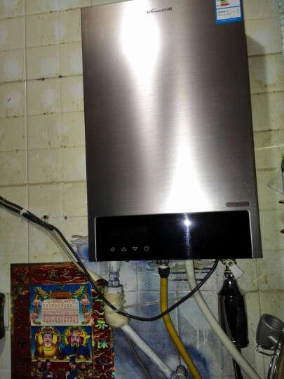 3M全效沐浴净化器SFKC01净水龙头洗澡淋浴过滤器 晒单图