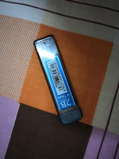 晨光(M&G)2B 0.7mm树脂铅芯学生考试自动铅笔芯12盒ASL60010 晒单图