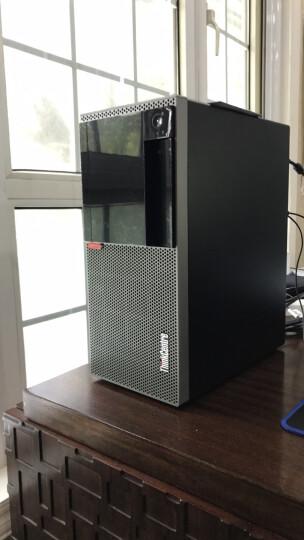 联想ThinkCentre E95商用办公台式电脑整机 英特尔7代酷睿(i3-7100 4G 1T 串并口 Win10)19.5英寸03CD 晒单图